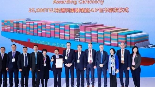 Las aprobaciones de diseño de buques de Marintec incluyen GNL y amoníaco