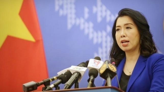 Vietnam objeta la actividad sísmica china en su ZEE