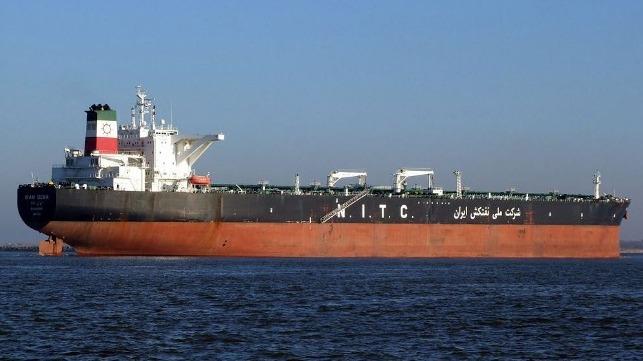 Estados Unidos pondrá fin a todas las exenciones para las compras de petróleo iraní