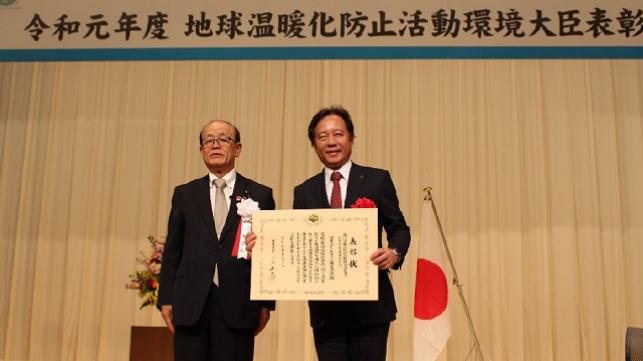 El revestimiento de casco LF-Sea de Nippon Paint Marine gana el premio
