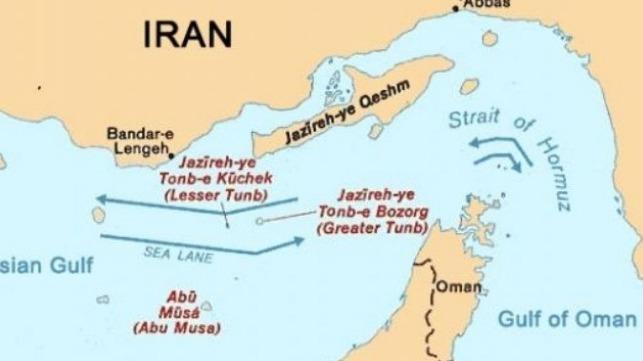 MARAD advierte sobre la interferencia de GPS iraní en el Estrecho de Ormuz