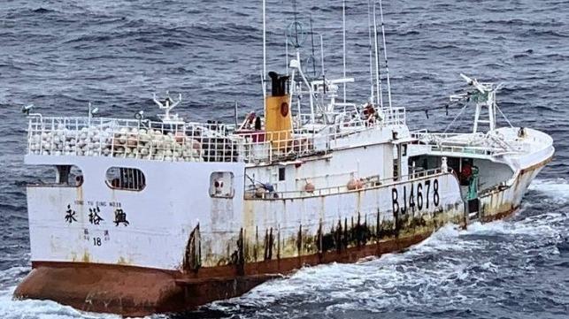 USCG suspende su búsqueda de tripulación de palangrero abandonado