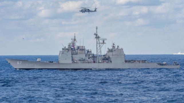 GAO vuelve a criticar el desempeño de mantenimiento de la Marina de los EE.