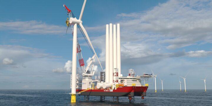 El nuevo barco jugará un papel clave en las ambiciones eólicas marinas de Estados Unidos